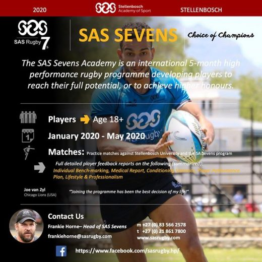 Entries for SAS 7s are open!!! #sasrugby #sasrugbysevens #sas7s